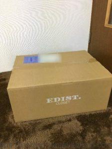 edistcloset_box