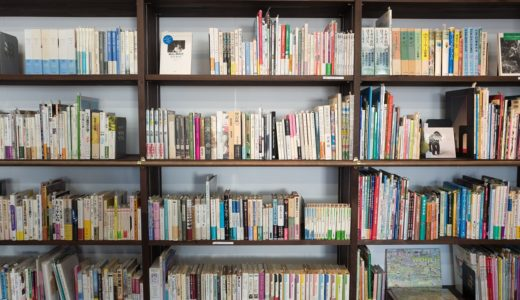 お手軽グッズとアイデアで変わる!本をスッキリ見せるための収納方法