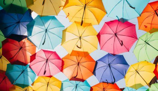 スマートに傘を収納したい!アイデア満載の便利グッズ6選
