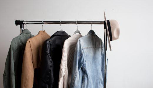 洋服・バッグ・アクセサリークローゼット吊るす収納アイデアまとめ。ズボラな人のための整理整頓のコツ