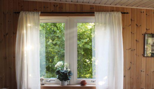 普通の窓をスリガラスにする方法は?目隠しに使えるアイデア5選