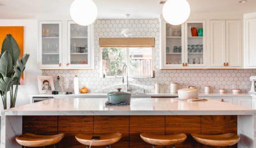 キッチンカウンター下デッドスペースを賢く活用する方法