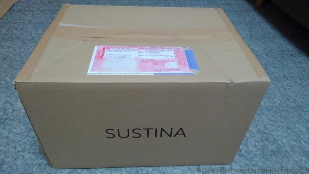 サスティナに返送する時の様子2