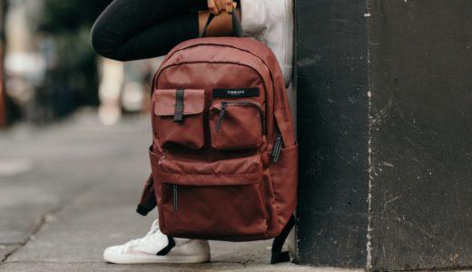 G-KAKO以外のリュックインバッグおすすめ5選をまとめて紹介