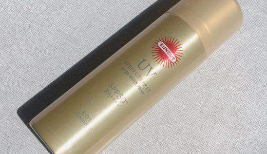 髪の日焼け対策におすすめ!サンカットパーフェクトUVスプレー