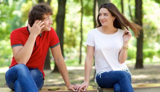 付き合った翌日に別の女を口説いたクズ男の話