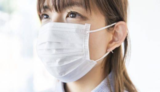 マスクが擦れで赤くなるのはシミの原因?コロナ生活で気をつけたい炎症後色素沈着とは