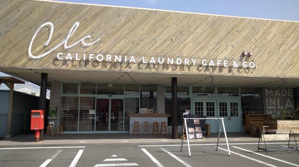 カリフォルニア ランドリーカフェ外観