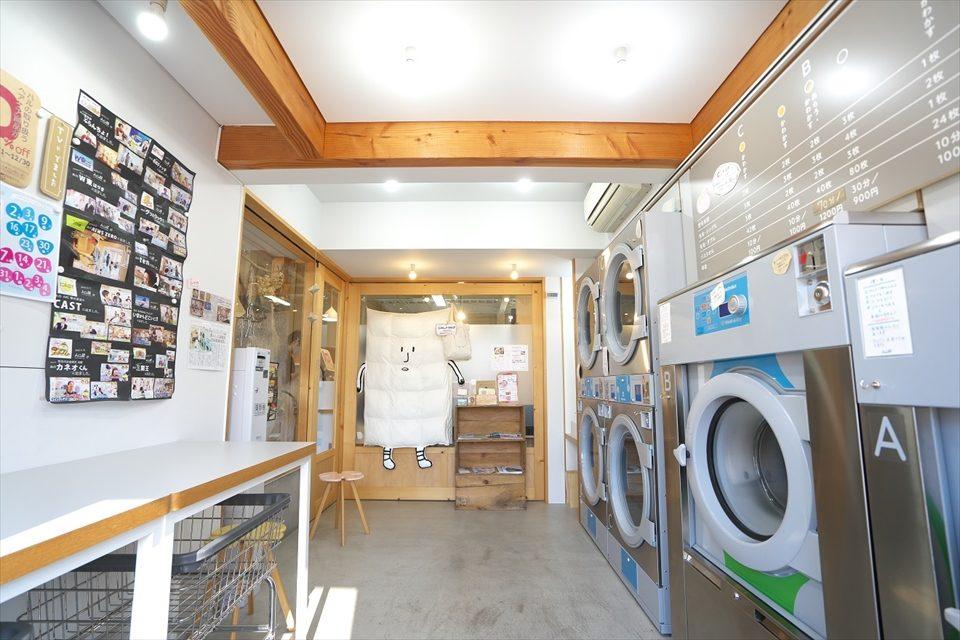 ハルランドリー洗濯スペース
