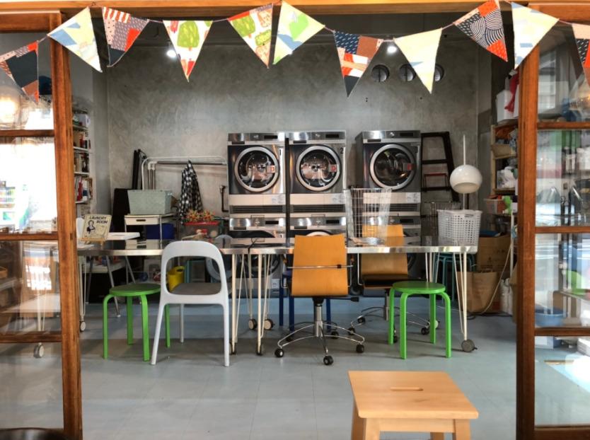 喫茶ランドリー洗濯スペース