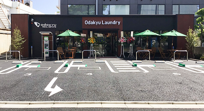 Odakyu Laundry 経堂店